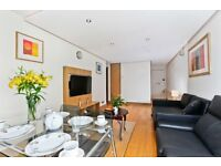 2 BEDROOM**MARBLE ARCH***CALL NOW