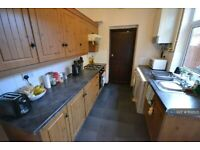 4 bedroom house in Lytham Road, Leicester, LE2 (4 bed) (#1132505)