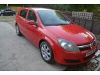 2005 vauxhall astra 1.6cc petrol 5 door