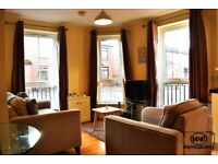One Bed Apartment for rent 5mins from Lanyon Place train station