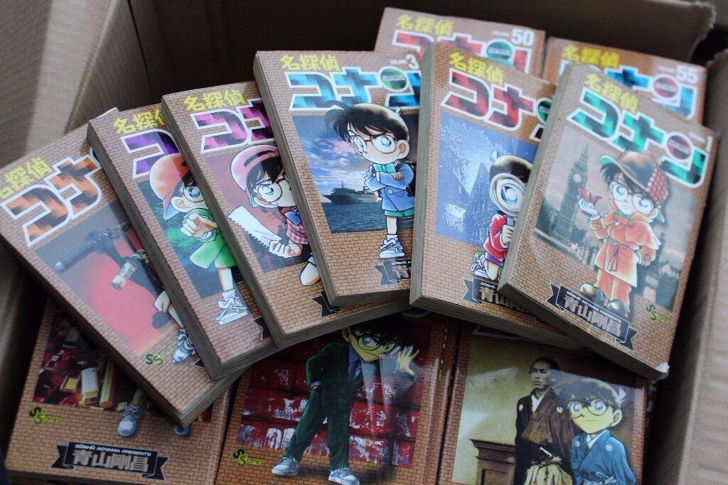 Japanese Comic books - Conan!