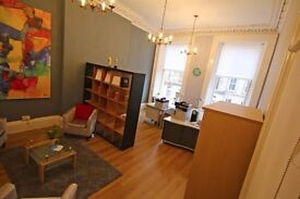 4 Offices available in Charing Cross. £335.00 - £635.00 month. **ALL INCLUSIVE COST**
