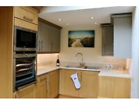 3 ex display kitchens for sale due to relocation