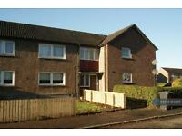 1 bedroom flat in Kirkintilloch, Glasgow, G66 (1 bed)