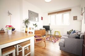 STUNNING 2 BED // BETHNAL GREEN E2 / SPLIT LEVEL / STUNNING VIEWS / BALCONY / AVLB NOW!!!