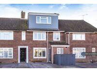 4 bedroom house in Limerick Close, Bracknell, RG42 (4 bed) (#1206174)