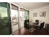 Beautiful High Quality 3 Bedroom 20th Floor Apartment in Altitude Tower, Aldgate (E1)!!!