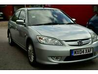 HONDA CIVIC HYBRID £20 TAX
