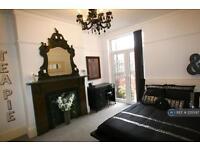 1 bedroom in St Vincent Road, Doncaster, DN1
