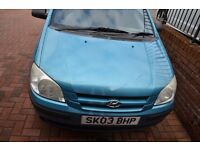 Hyundai Getz, 1.3L petrol. Exceptionally reliable little car, ideal 1st car after passing test