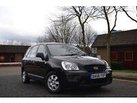 🔹LOW MILEAGE 🔹2008 Kia Carens full service history Vosa verified hpi clear 2 keys alloy wheels