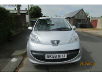Peugeot 107 Urban Move (58) 5 Door Petrol Hatchback £20 tax - £1950