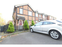 ONE BEDROOM HOUSE TO RENT IN LUTON LU2 BUSHMEAD AVAILABLE NOW!