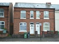 Five bedrooms in Shared House £350pcm INC BILLS