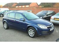 VAUXHALL ASTRA 1.6 CLUB - FULL MOT AND SERVICE