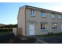 3 bedroom end terraced house in Resaurie, Inverness. Available for immediate entry.