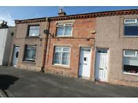 Cottage in Aughton for sale no chain