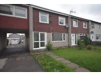 3 bedroom end of terrace house to rent Alder Court, East Kilbride, Glasgow, G75
