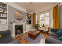 1 bedroom flat in Tooting, London, SW17