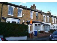 *** Modern Three Double Bedroom Two Bathroom House Close To Lordship Lane & Peckham Rye ***