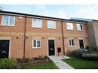 2 bedroom house in Limeberry Place, Lincoln, LN6 (2 bed)