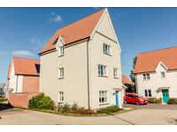 4 Double Bedrooms, Detached Town House for sale (3 en-suites, detached garage, garden)