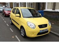Kia Picanto 1.1 Strike 5dr | Low milage | 12 month MOT & tax | Full service history
