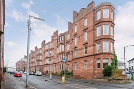 TWO BEDROOM PROPERTY AVAILABLE IN WEST END GLASGOW