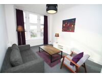 1 Bed Contemporary Furnished Apartment, Gallowgate