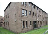 Studio Flat to Rent - Close to Glasgow University and City Centre - Only £420 p.c.m