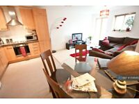 2 bedroom flat in Holford Way, London, SW15 (2 bed) (#1046463)