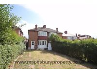 4 bed semi-detached house to rent in Kingsbury NW9