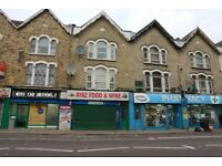 Shop to let... Seven Sisters Road, within 5 min. walking distance of Tube... Available now...