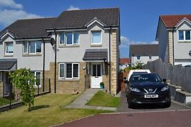 FOR SALE *** 3 Bed Semi-Detached House in Sought After Milton of Leys Area.***
