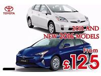 PCO CAR HIRE/RENT/UBER/TOYOTA PRIUS CARS ** FROM £120p/w