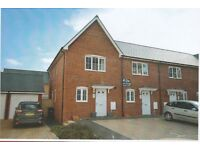 Beautifully Presented Modern 2 Bedroom End Link House with 2 parking spaces