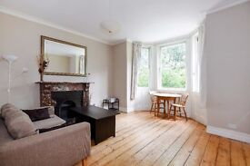 Cintra Park SE19 - Beautifully presented one bedroom apartment close to Crystal Palace Triangle.