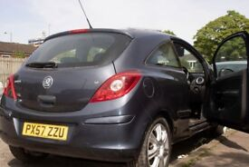 Vauxhall Corsa 2007 [Bargin] - Brilliant Condition | NO START