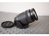 URGENT: Canon 18-135mm STM lens with genuine hood