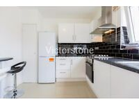 4 BEDROOM FLAT IN WHITECHAPEL ONLY £595 PER WEEK AVAILABLE NOW - SHOREDITCH STEPNEY