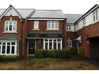 LET AGREED: Cardinal Close, Edgbaston, Birmingham, B17 8EU