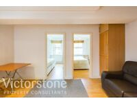 TWO BEDROOM ALDGATE EAST ONLY £390 PER WEEK AVAILABLE NOW SHOREDITCH LIVERPOOL STREET SPITALFIELDS