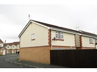 2 Primrose Court, Huyton. 3 bedroom detached house with GCH, DG & garden. DSS applicants welcome