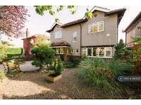 4 bedroom house in Lingdale Road, Birkenhead, CH43 (4 bed)