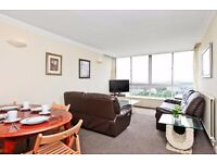 3 BED 2 BATH APARTMENT WITH AMAZING VIEW TO LONDON**AVAILABLE NOW**DON'T MISS IT