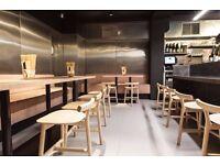 Waiter/Waitress, BAO Soho & Fitzrovia | £9.50ph | Sundays off