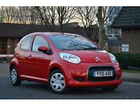 Just in ✅ LOOK ✅ 2010 Citroen C1 Toyota Aygo 107 1.0L Hdi VTR+ £20 tax FSH owned from new