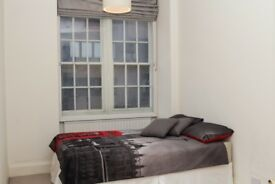 Double Room, Central London, St John's Wood, Baker Street, Marylebone, Zone 1, Bills Included, gt1
