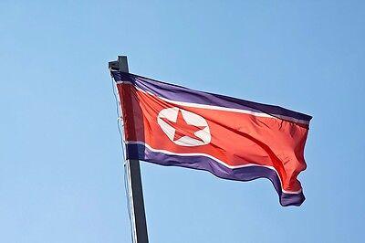 North Korea Country Flag Korean Banner Festival Home Wall Decor 90X150cm Outdoor