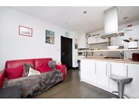 Beautiful 3 Bed in Tooting Bec Give Yourself a Head-start and Call Us NOW! £2300!